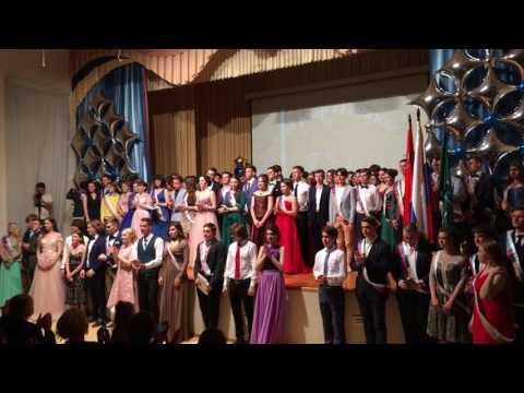 Как проходил 41 выпускной Лицея города Троицка