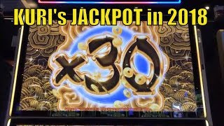 ★KURI's Jackpot in 2018☆No Need to High Bet to Get A Jackpot★It's KURI Style !☆彡栗スロ/カジノ