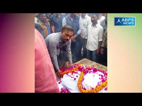 उदयनाथ सिंह उर्फ चुलबुल के निधन पर पूरे पूर्वांचल डूबा शोक की लहर में