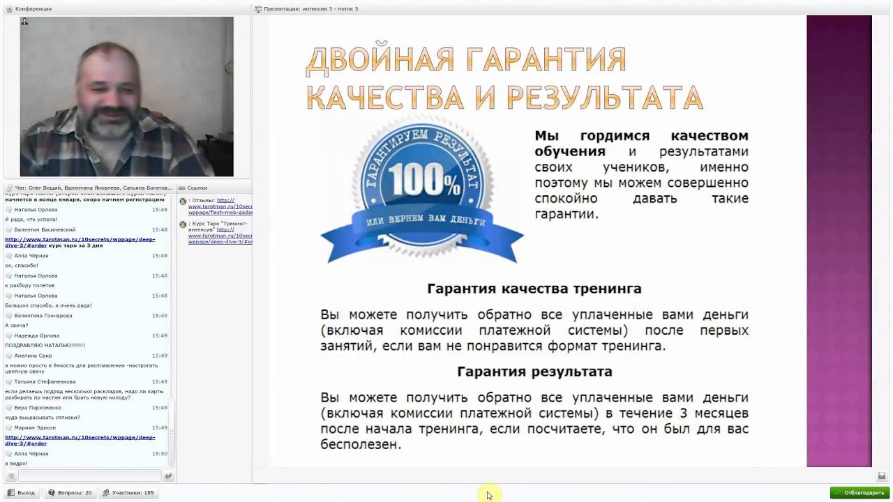 Сергей Савченко Гадание на воске 2