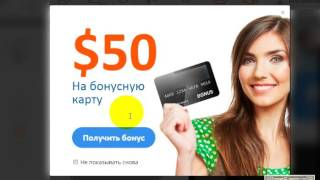 Автоматическая программа для заработка денег в интернете по 5 долларов в час
