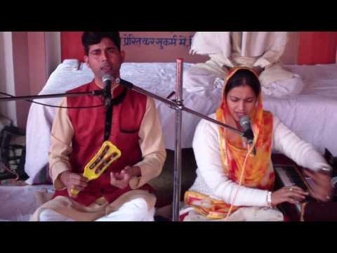 Sangita Aarya Bhajan
