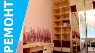 Ремонт в общаге ♥️ Как сделать ИДЕАЛЬНУЮ комнату в общежитии♥️