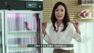 에버젠 향균 정온 숙성고 간냉식 에이디씨몰