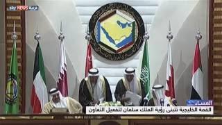 التعاون الاقتصادي الخليجي.. كيان للتفعيل.. ورؤية للتطبيق