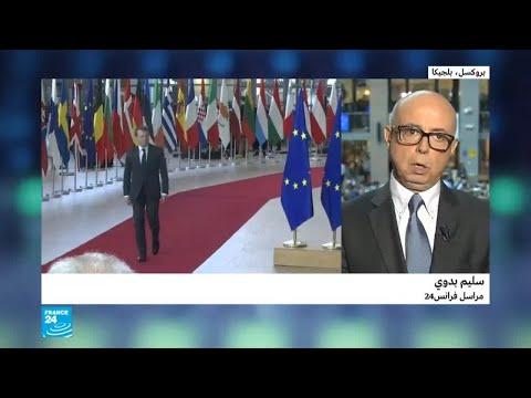 قبول أوروبي -مشروط- بتأجيل انسحاب بريطانيا من الاتحاد الأوروبي  - نشر قبل 3 ساعة