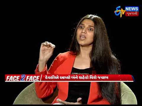 Face To Face With RJ Devki The Queen Of Radio | ETV Gujarati News