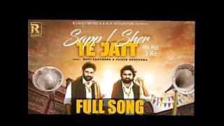 Sapp Sher Te Jatt (Full Song) | Rami Randhawa & Prince Randhawa | Latest Punjabi Song 2017