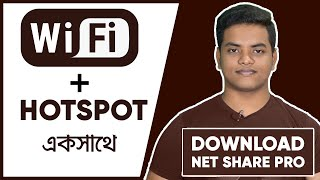 How to use WiFi & Hotspot at same time on Android Phone (Bangla Tutorial)