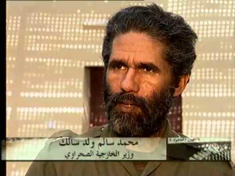 Polisario, 1999- جبهة البوليساريو