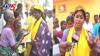 TDP Candidate Anisha Reddy Election Campaign In Punganur | TV5 News
