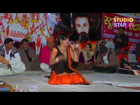 Muje Ye To Btade Kanha Rekha Sharma Haryanvi Ragni Bhajan 2015 Studio Star