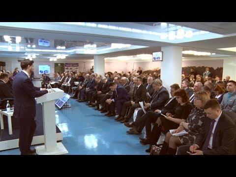 Конференция ТПП Нижегородской области