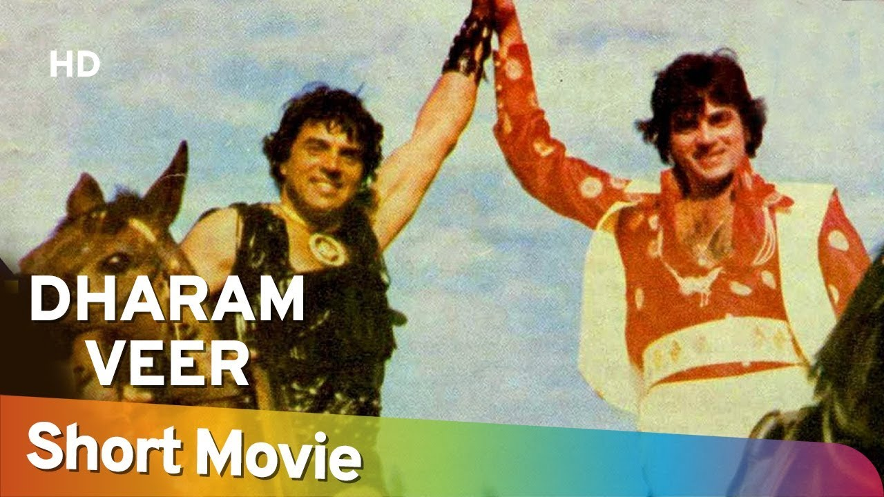 Dharam Veer (1977) (HD) Hindi Full Movie in 15 mins |Dharmendra |Jeetendra |Zeenat Aman |Nitu Singh