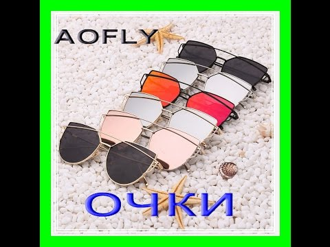 AOFLY Fashion Sunglasses Women Cat Eye Солнцезащитные очки 2016