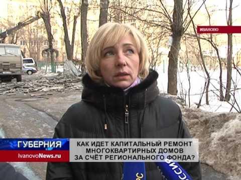 НОФ Региональный оператор РБ