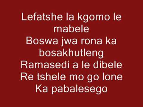 bophuthatswana national anthem