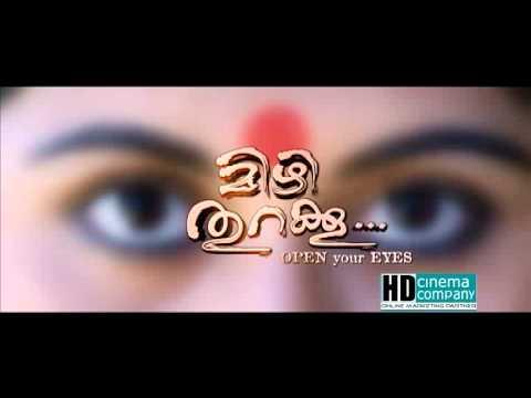 Download MIzhi Thurakku film Trailer