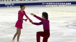 [北京2022]索契冬奥会旗手佟健 相信梦想的力量| CCTV体育 - YouTube