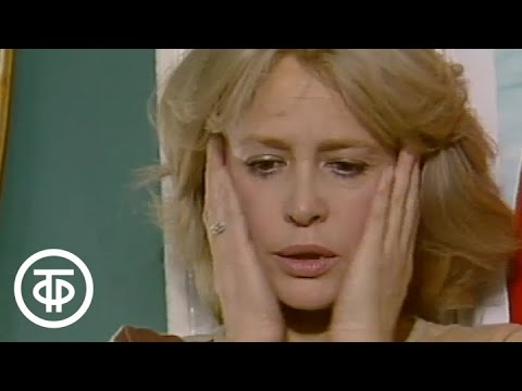 Следствие ведут ЗнаТоКи. Дело № 18. Полуденный вор. Серия 2 (1985)