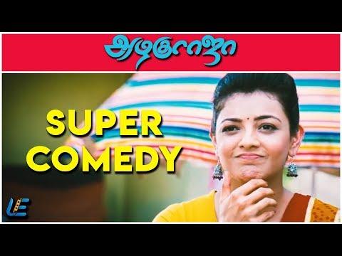 All in All Azhagu Raja - Super Comedy | Karthi | Prabhu | Kajal Aggarwal | M. Rajesh | S. Thaman