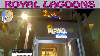 Честный обзор отеля Royal Lagoons Resort Detailed and honest review of Royal Lagoons Resort