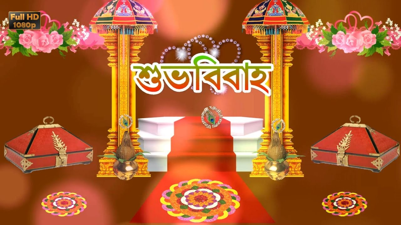 Happy wedding wishes in bengali marriage greetings