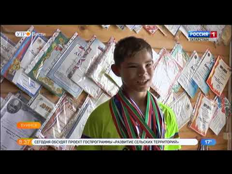 В Буинске встретили чемпиона мира по боевым искусствам