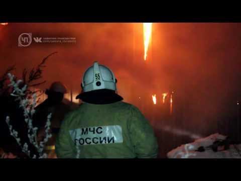 В Самаре сгорел автосервис вместе с легковым автомобилем