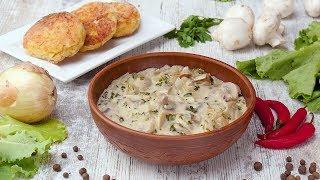 Грибной соус - Рецепты от Со Вкусом