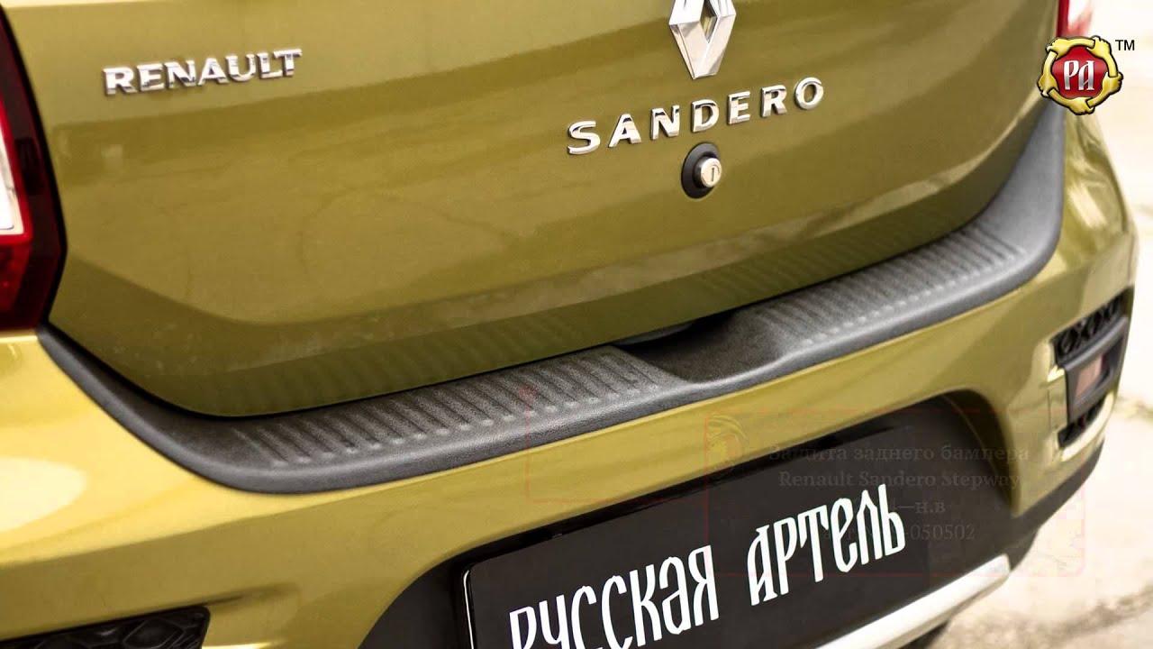 Продажа нового автомобиля рено сандеро 2017 года от официального дилера renault. Купить renault sandero в москве и тамбове. Практичный автомобиль рено сандеро в наличии. Оставьте заявку на нашем сайте.