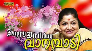 K S Chithra Birthday Special Songs   Super Hit Malayalam Movie Songs   Evergreen Hits