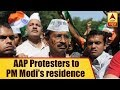 AAP Members Staging Protest March To The Prime Minister's Residence In Support Of Kejriwal