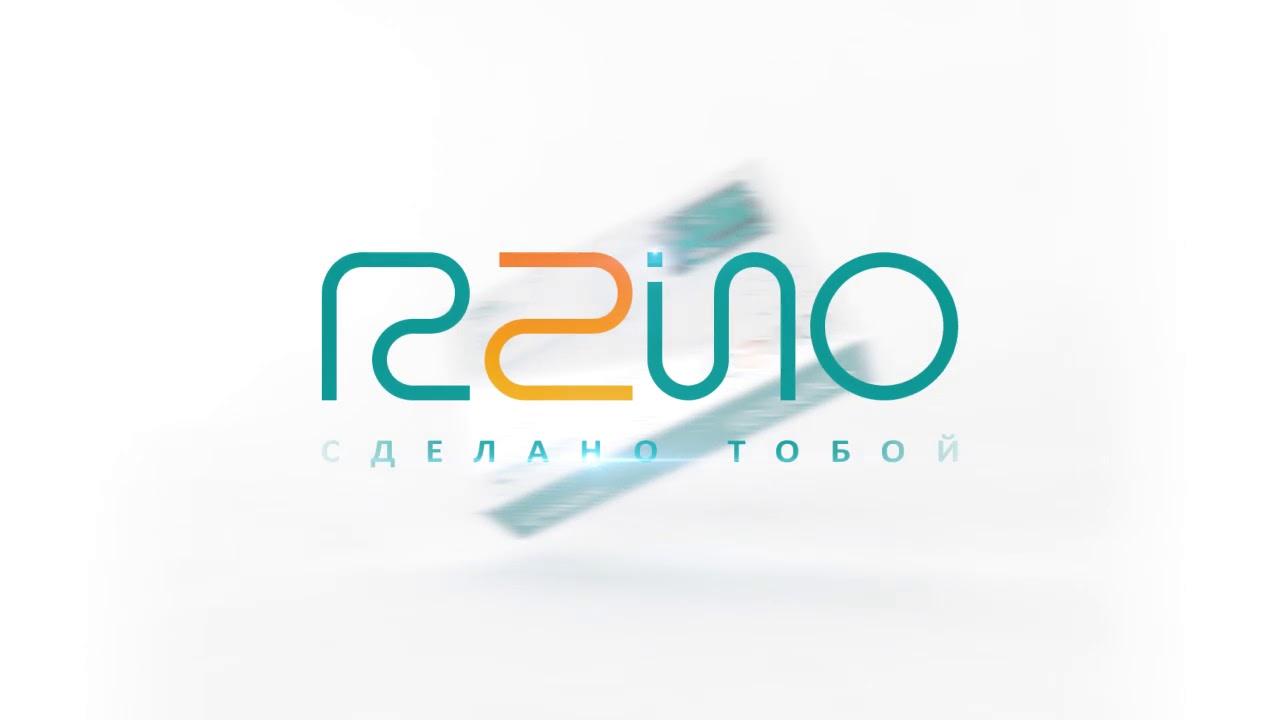 R2ino