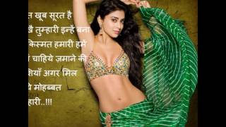 Best Love Shayari with Photo Quotes 2017
