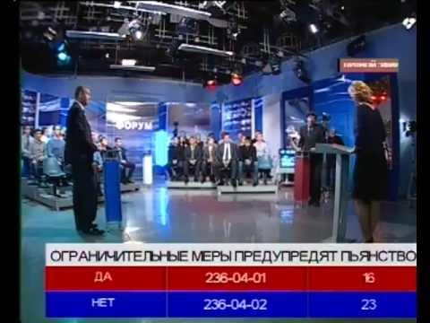 Программа ФОРУМ (23.01.2013) на канале Россия-24.Дон