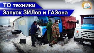 Крупномасштабное ТО техники. Запуски ЗИЛов-130 и ГАЗ-3307 после зимы. (22,23-День 6-Сезон)
