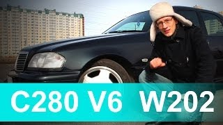 Mercedes C280 V6  W202 (перезалив)