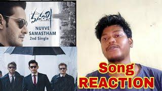 Nuvve Samastham Lyrical Song Reaction | Maharshi | Mahesh Babu, Pooja Hegde