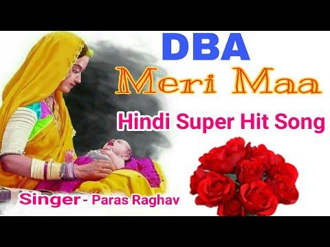 Dba Meri Maa Hindi Song || Paras Raghav || मेरी माँ ने सब कुछ सीखा दिया