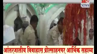 Ahmednagar Miravali pahad sandal urus