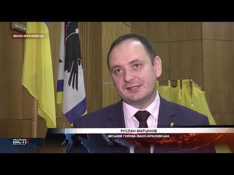 Очільник Франківська доручив знизити на 10% грудневі платіжки франківців за тепло
