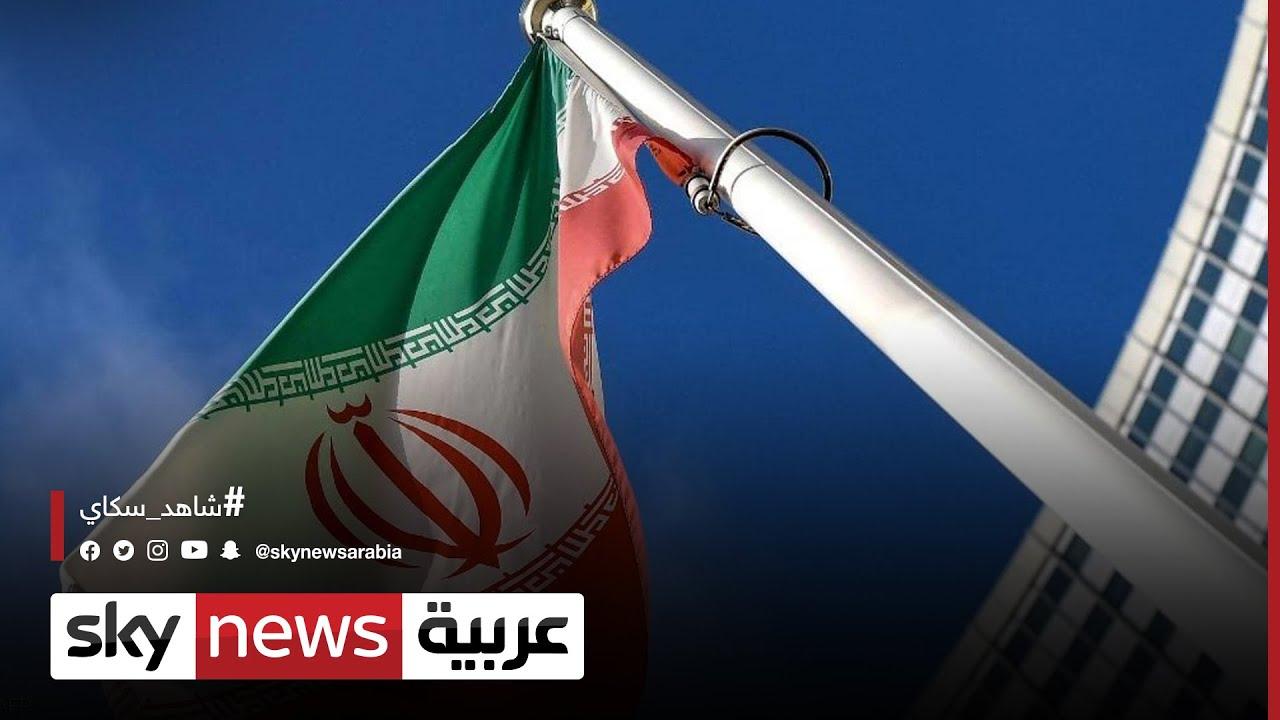 إيران..رئيس السلطة القضائية إبراهيم رئيسي يترشح للانتخابات  - نشر قبل 20 دقيقة