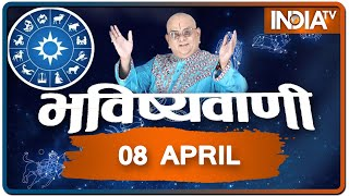 Today's Horoscope, Daily Astrology, Zodiac Sign For Thursday April 8th, 2021