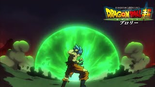DRAGON BALL SUPER: BROLY || Official Trailer (Sub-Ita)