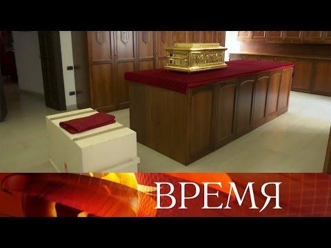 ВРоссии готовятся квстрече величайшей христианской святыни— мощей Николая Чудотворца.