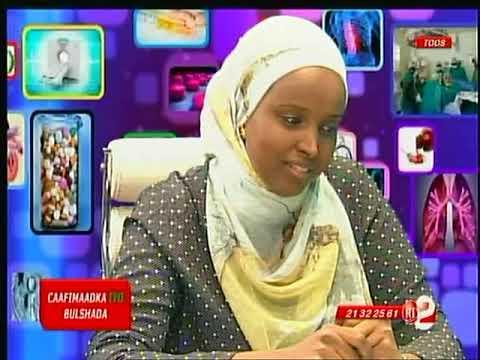 Télé Djibouti Chaine Youtube : Barnaamijka Caafimaadka iyo Bulshada 25/10/2017