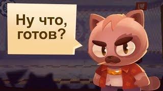 Игра CATS: Crash Arena Turbo Stars. Прохождение игры про котиков на машинках. Серия 1