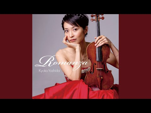 Rhapsody on a Theme of Paganini, Op. 43: Variation 18 (arr. F. Kreisler for violin and piano)
