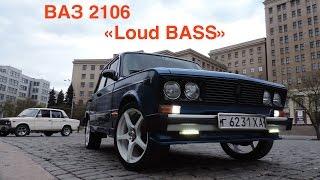 видео АВТОКЛУБ ВАЗ-2106  -История ВАЗ-2106